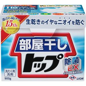 洗剤・柔軟剤
