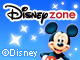 ディズニー人気キャラクターグッズが大集合