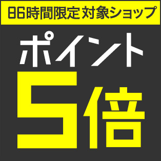 20150515_shop5_314x314.jpg