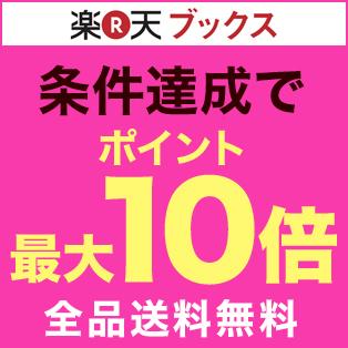 20151112_books.jpg