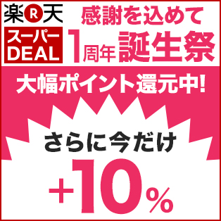 20151204_deal.jpg
