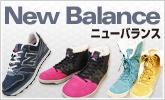 New Balance�ʥ˥塼�Х�˥����?