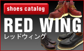 RED WING(レッドウイング)カタログ