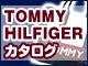 トミー ヒルフィガー(TOMMY HILFIGER)カタログ