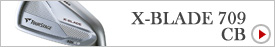 X-BLADE 709 CB