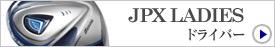 JPX LADIES/ドライバー