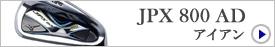 JPX 800 AD/アイアン