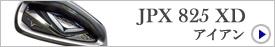 JPX 825 XD/アイアン