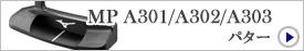 MP A301/A302/A303/パター