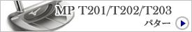 MP T201/T202/T203/パター