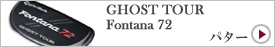 GHOST TOUR Fontana 72