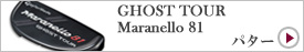 GHOST TOUR Maranello 81