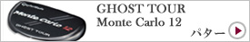 GHOST TOUR Monte Carlo 12