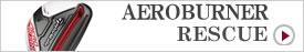 AEROBURNER レスキュー