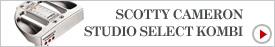 SCOTTY CAMERON STUDIO SELECT KOMBI