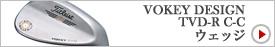 VOKEY DESIGN TVD-R C-C/ウェッジ