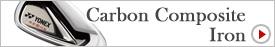 Carbon Composite Iron