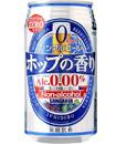 ホップの香り・カロリーゼロ【サンガリア】