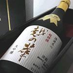 全国新酒鑑評会金賞
