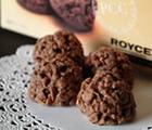 【ROYCE】ポテチクランチチョコレート