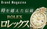 ��Brand Magazine��ROLEX