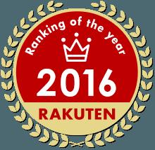 Ranking of the year 2016 RAKUTEN