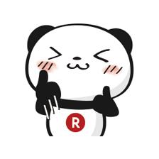 「ぐーぐーぐー!」とサムアップするパンダは人気ですね!2位にランクインです!(2016年5月配布)