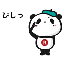 ぴしっ(2016年5月配布)