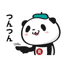 つんつん(2015年11月配布)