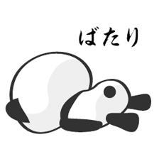 ばたり(2016年5月配布)