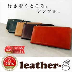 leather-g(レザージー)