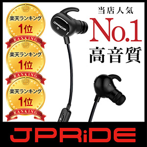 JPRiDE(ジェイピー・ライド)