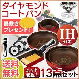 調理器具専門店 i-cook