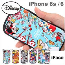 送料無料 iPhone6 iPhone6s ケース ディズニー iface First Class ストーリー