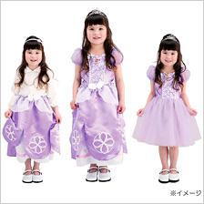 ディズニープリンセス ちいさなプリンセスソフィア かわいい3WAYドレス